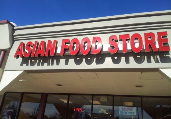 Ethnic Grocery Store Delights…(Asian)